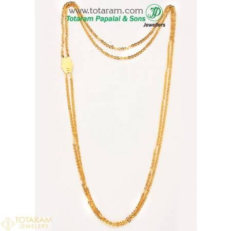 22K Gold Chain - Andhra Chandraharam in Length 24.0 inches - 235-C335 - Buy this Latest Indian Gold Jewelry Design in 29.900 Grams for a low price of  $2,524.70