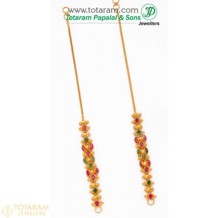 22K Gold Ear Chain (Matilu) - 1 Pair with Ruby & Emerald - 235-GEM103 - Buy this Latest Indian Gold Jewelry Design in 10.000 Grams for a low price of  $1,029.24