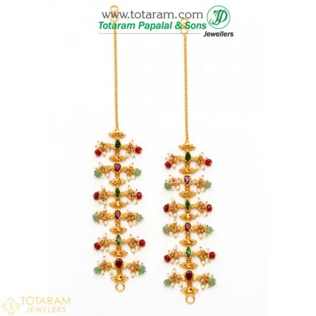 22K Gold Ear Chain (Matilu) - 1 Pair with Ruby & Emerald - 235-GEM120 - Buy this Latest Indian Gold Jewelry Design in 14.750 Grams for a low price of  $1,394.69