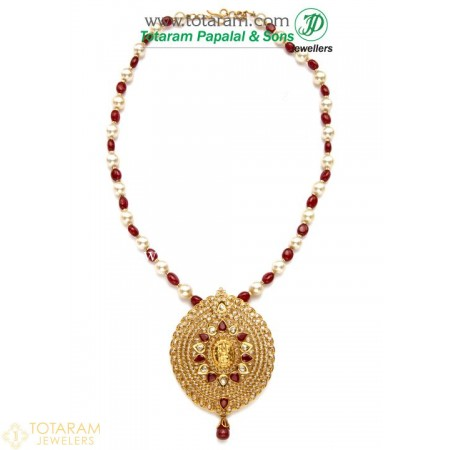 22K Gold Lakshmi Long Necklace with Uncut Diamonds & South Sea Pearls - 235-GN397 - Buy this Latest Indian Gold Jewelry Design in 58.250 Grams for a low price of  $4,887.90